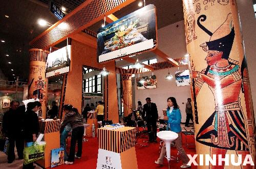 东亚会_第7届东亚国际旅游博览会10月15日-17日大连举行_中国旅游指南