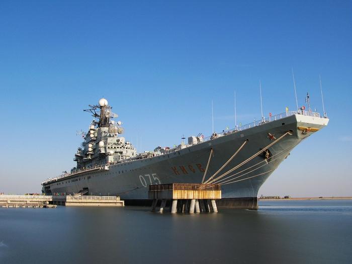 基辅号航空母舰